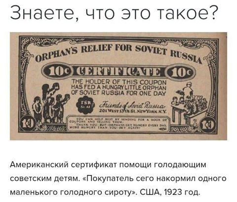 Глава Сбербанка РФ Греф: Схем для работы в Крыму в обход санкций не существует - Цензор.НЕТ 4867