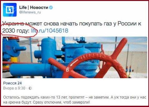 Жиреющий порошенко привел украину к катастрофе.