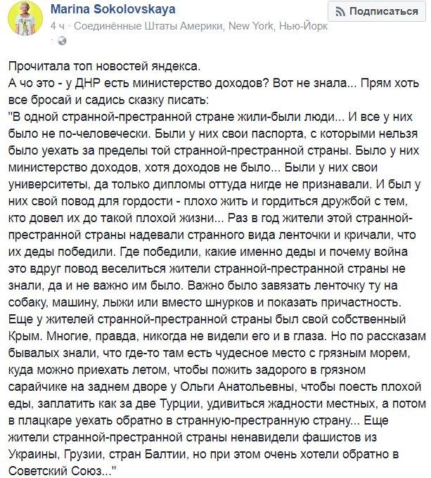 Оккупанты стягивают технику и оборудуют огневые позиции в районе Луганска, - ОБСЕ - Цензор.НЕТ 9704
