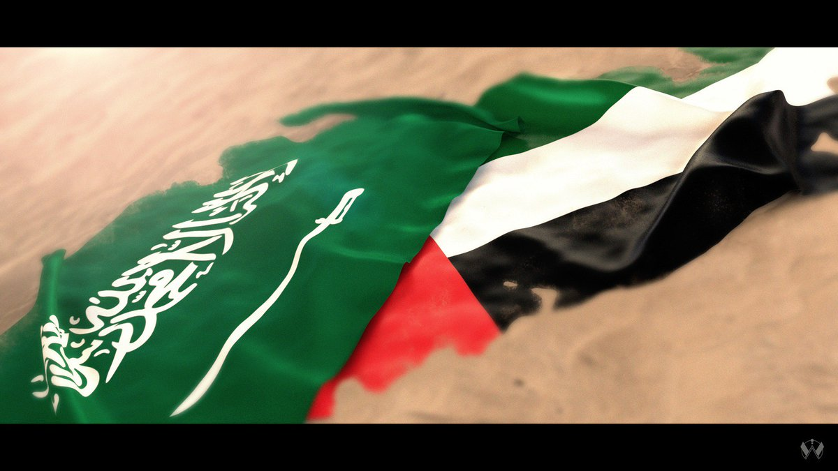 Autodesk Middle East On Twitter Great Job By Waso Om Inspired By Uae Ksa Together Campaign Dutweets Etisalat Saudinationalday 3dsmax