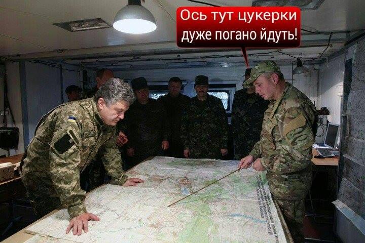 Все эвакуированные из Калиновки вернулись в свои дома, - Винницкая ОГА - Цензор.НЕТ 2141