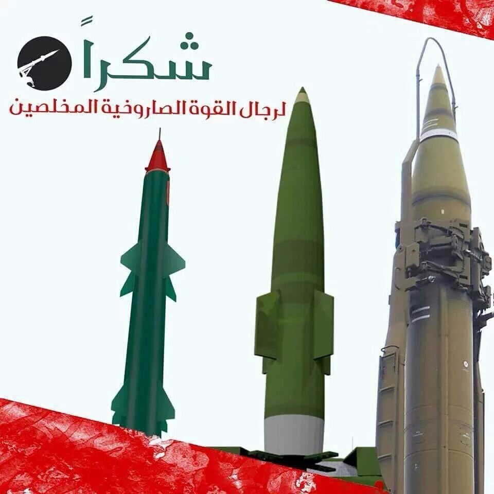 #Breakingnews #Yemen i missile force launches a ballistic missile on base of King Khalid in #Khamis_Mushait #news #media #press #خميس_مشيط<br>http://pic.twitter.com/qPeziYCRm8