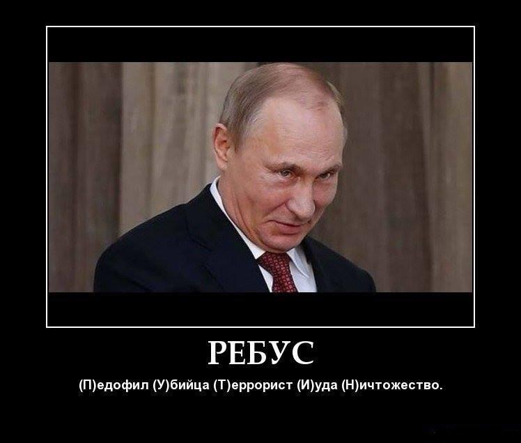 Минские соглашения - инструмент для восстановления территориальной целостности и суверенитета Украины, - Волкер - Цензор.НЕТ 4602