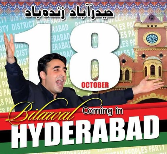 Thank you so much our beloved Chairman @BBhuttoZardari for Coming To #Hyderabad  #HyderabadZilaPPPKaQilla  @AseefaBZ @BakhtawarBZ<br>http://pic.twitter.com/QL36UmE1wE