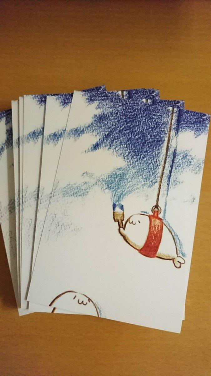 あざらしフェスタでは 本ご購入の方に冊数関係なくお1人様1枚ポストカードおつけしますぞい(過去に描いた色鉛筆絵デザインでさ)   #あざらしさん