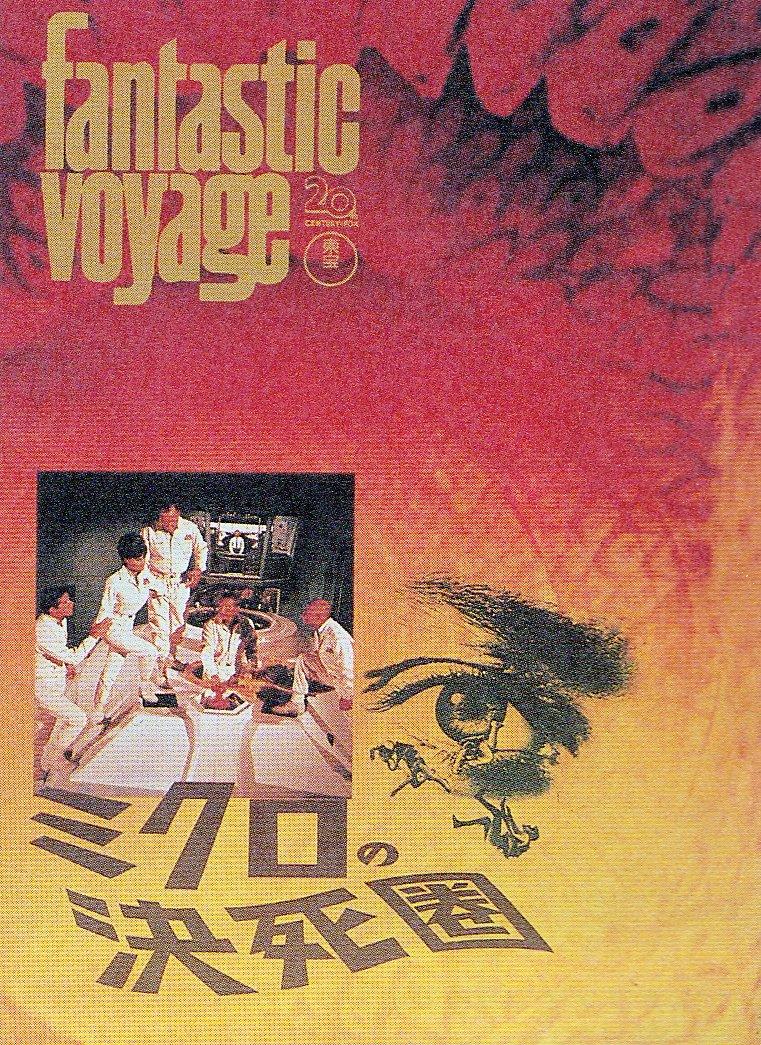 1966年の日本公開映画