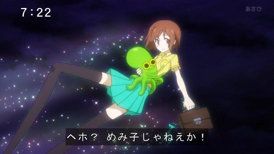 めみ子は宇宙を救った #nitiasa #ヘボット