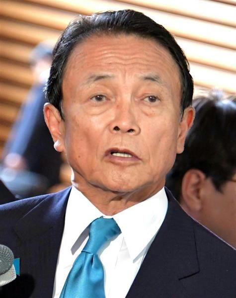 麻生太郎氏「北朝鮮の武装難民来たら射殺か」 有事なら「真剣に検討」 sankei.com/politics/news/…