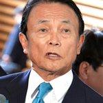 麻生太郎氏「北朝鮮の武装難民来たら射殺か」 有事なら「真剣に検討」 sankei.com/polit…