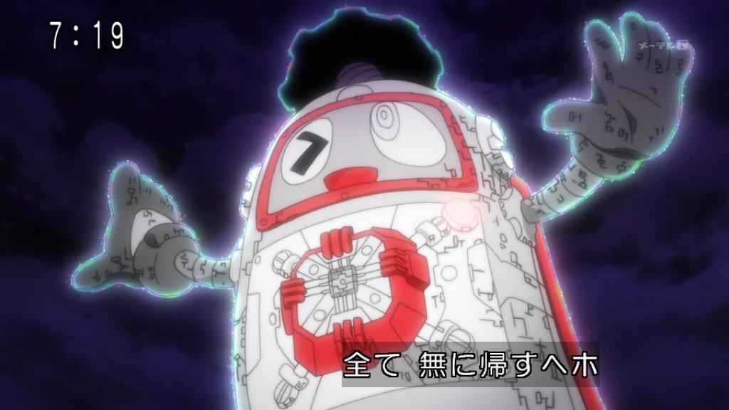 最終決戦を犠牲にしてまで 最後に全力でヘボってくれた めみ子にアリガッ・トウ!  #ヘボット