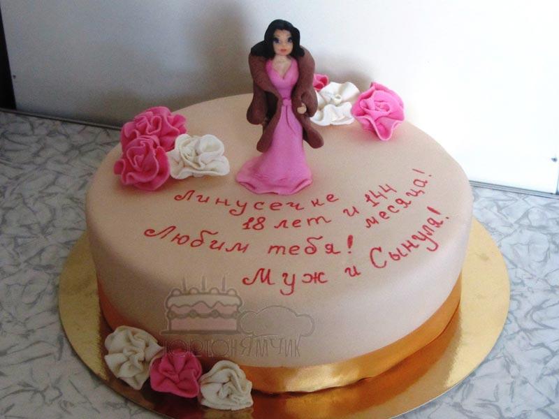 Торт ручной работы на день рождения девушке работа в осташков