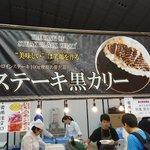ひどすぎない?東京ゲームショウのフードコーナーのカレーが写真と全然違う!