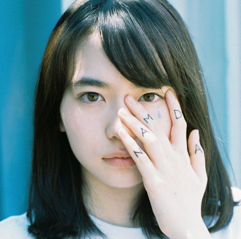 ジャケット写真の山田杏奈