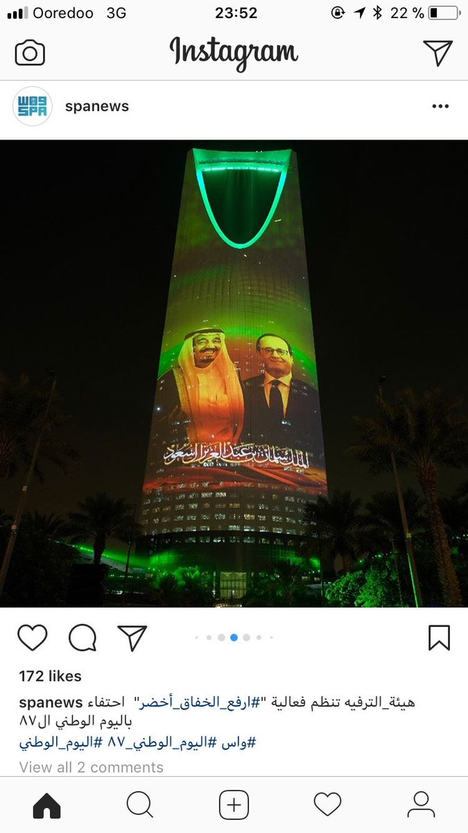 If someone can advise the Saudis and who ever did this mapping that #France changed president last May. Thanks. Kiss. #KSA #Hollande #Macron<br>http://pic.twitter.com/INpnwghlib