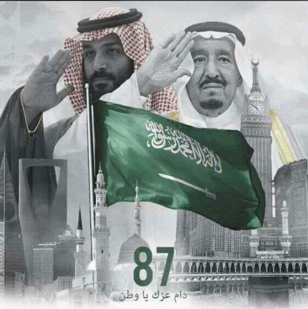 #كلنا_سلمان_وكلنا_محمد We are all Salman we are all Mohammad  <br>http://pic.twitter.com/jy7lD5ZNSJ