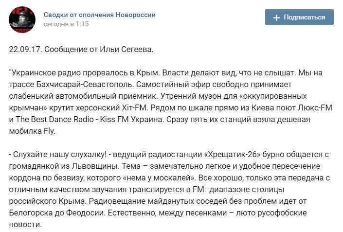 """Российская панк-группа """"Йорш"""" попала в черный список """"Миротворца"""" - Цензор.НЕТ 249"""