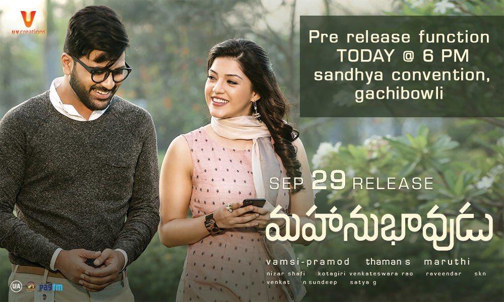 Mahanubhavudu 16th Day Box Office Collection