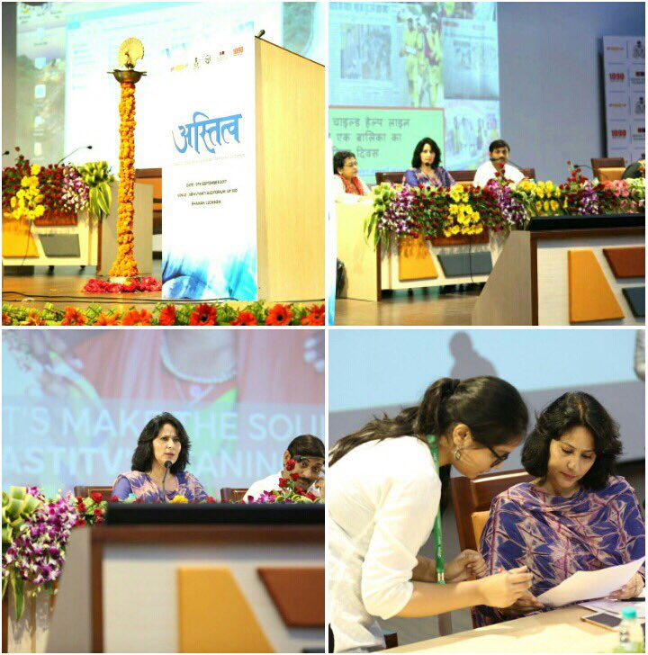 Hope the suggestions given at #Astitvupp on how to end crime against women, will soon be implemented on the ground... @Uppolice<br>http://pic.twitter.com/UIkJgbwsID