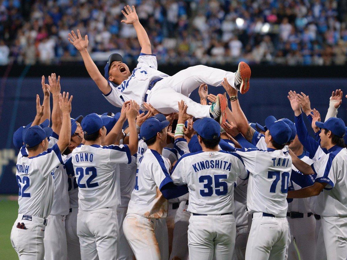 今季ナゴヤドーム最終戦!森野選手の引退試合となった今日、最後はなんと藤井選手のサヨナラ打で劇的なサヨナラ勝利となりました!! 今季本拠地最終戦、そして森野選手の引退試合を勝利で締めくくることができました!! ファンの皆様、ご声援本当にありがとうございました!!