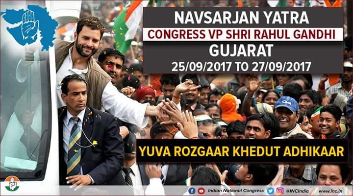 .@OfficeOfRG Is Ready 2 #Navsarjan_Yatra Focusing On #Failed_Demonitization, #GST #Economy &amp; #Farmer_Issues @panwarrajneesh @radhacharandas<br>http://pic.twitter.com/XJ3kHr3I1f