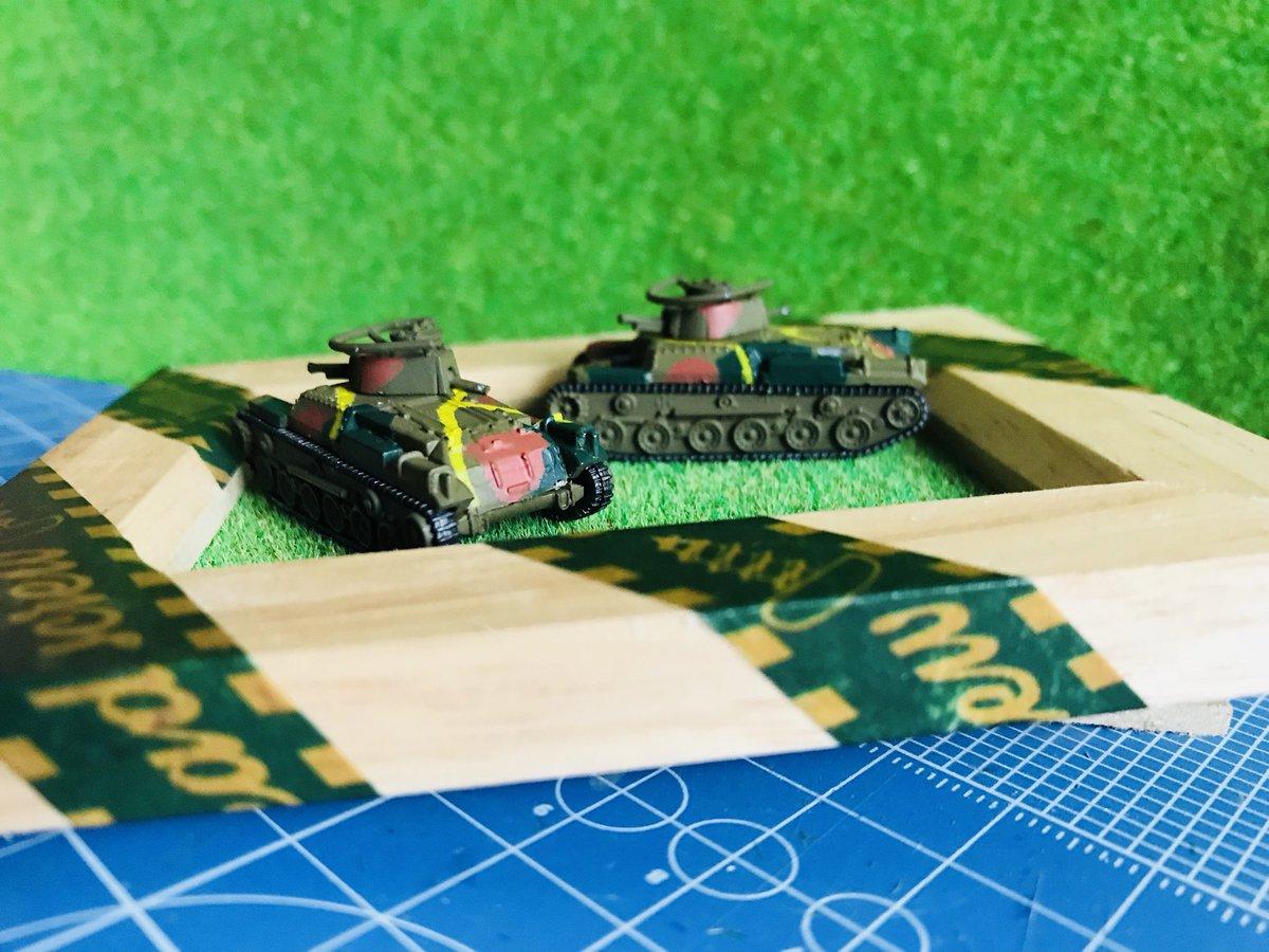 test ツイッターメディア - ガチャガチャの『陸上模型戦車コレクション』とSeriaの商品で標本風ディスプレイ  九七式中戦車 チハ  #セリア https://t.co/PIxofO52PD