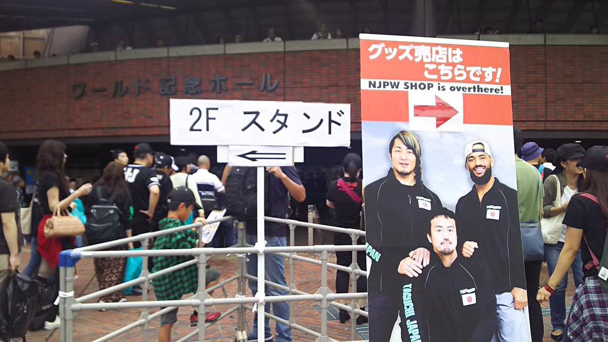新日本神戸ワールド大会では、会場前にある「グッズ売店はこちらです!」看板と記念撮...