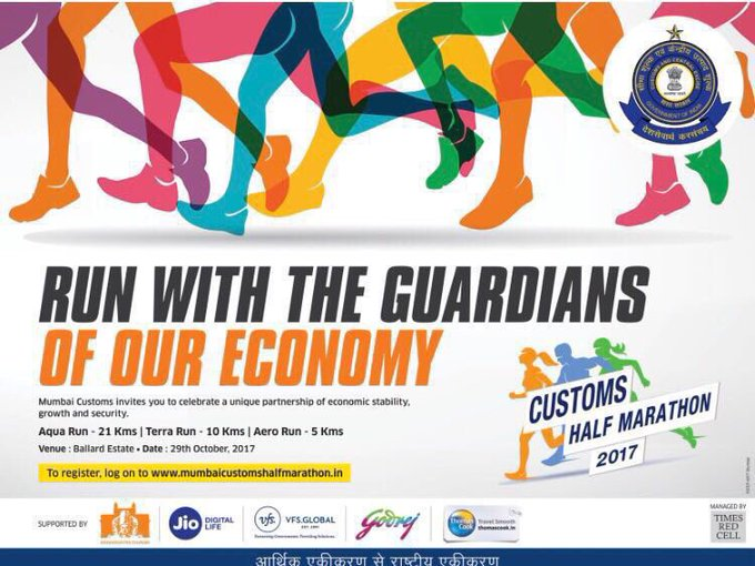 Mumbai Customs, responsible for keeping our economy in shape invites you to the Customs Half Marathon 2017 on Oct 29. Register now! https://t.co/PbUDjv5gAF