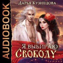 Скачать бесплатно детективы российские книги