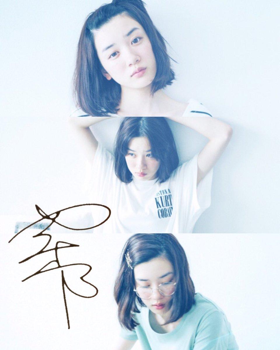 鈴 音 בטוויטר 今日は 永野芽郁の誕生日 ってことで 壁紙配布