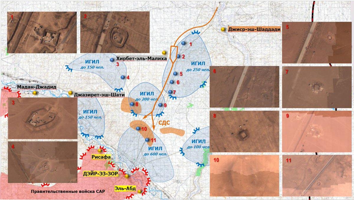 Аэрофотосъемка районов дислокации ИГИЛ севернее г. Дейр-эз-Зор, где отчетливо видна техника спецназа США. Подробнее:https://t.co/tlMLIsYbRc