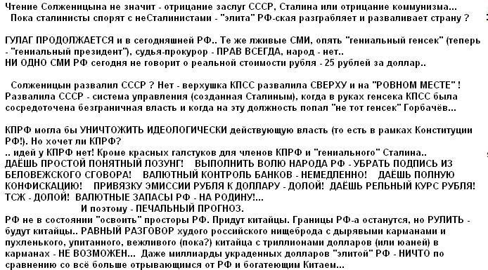 Архипелаг гулаг солженицын аудиокнига