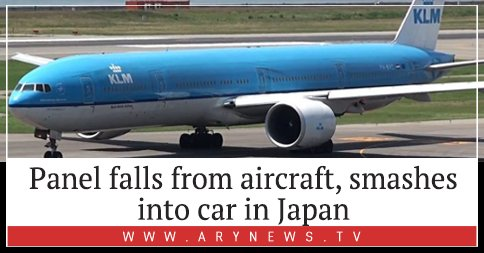 Panel falls from #aircraft, smashes into car in #Japan  Read more:  http:// bit.ly/2xrvWDD  &nbsp;  <br>http://pic.twitter.com/OCfLytoNLt