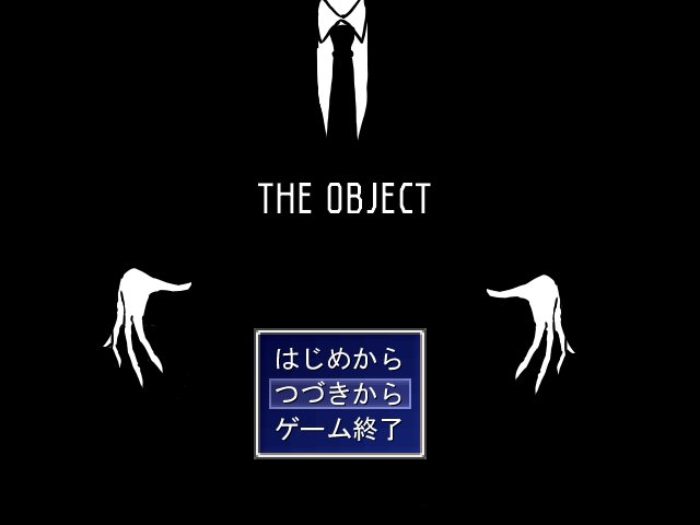 首と記憶がない主人公が、手に入れたアイテムを頭にしながらうろうろするゲームです。すなわち異形頭です。freem.ne.jp/win/game/15735 #宣伝下手だけど私のフリゲを知ってほしい