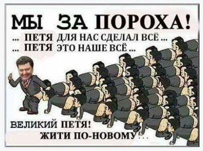 """Порошенко посетил церемонию открытия Invictus Games: """"Горжусь нашими воинами, приехавшими в Торонто"""" - Цензор.НЕТ 1462"""