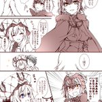 ぐだ←邪ンヌかもな漫画 pic.twitter.com/SYAp7riJ43