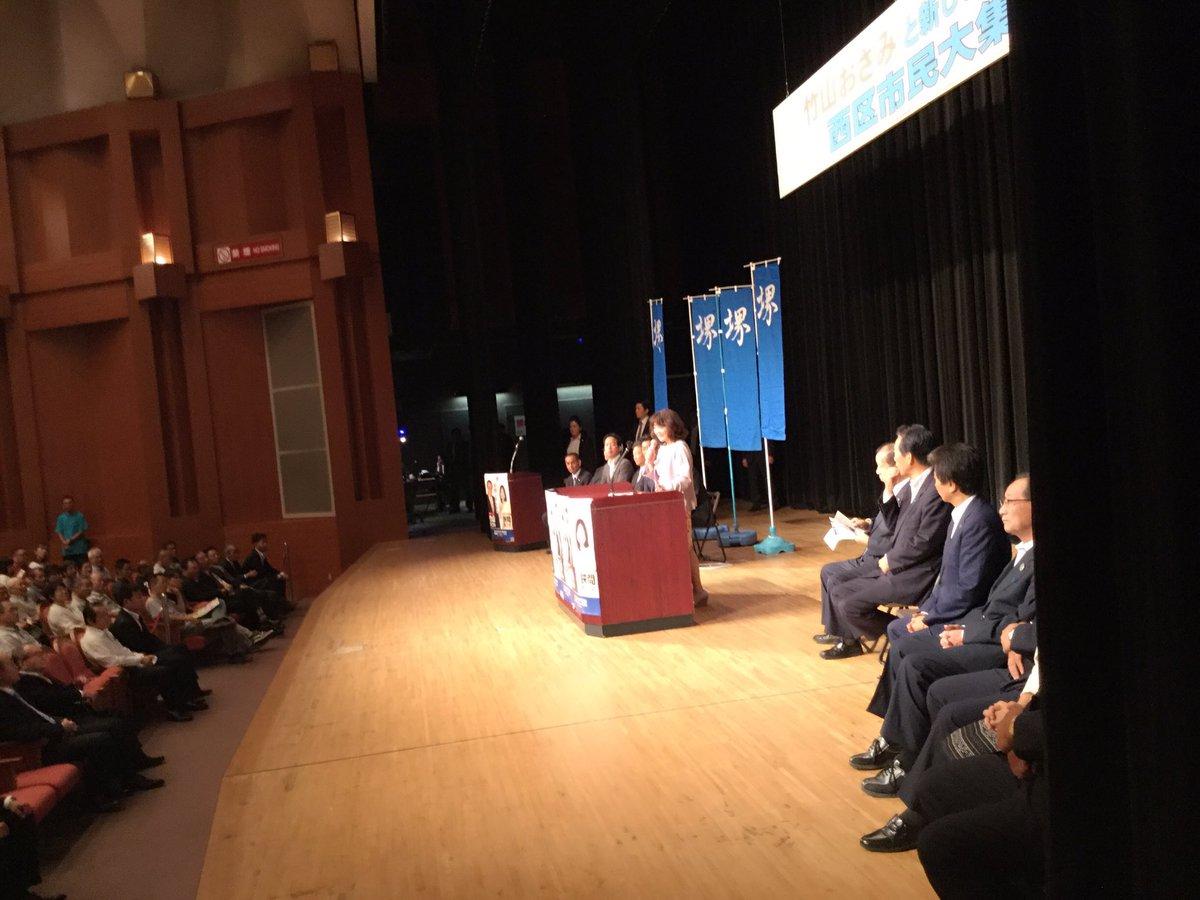 応援に伺った堺市長選、現職の竹山おさみ市長、当確、良かった!