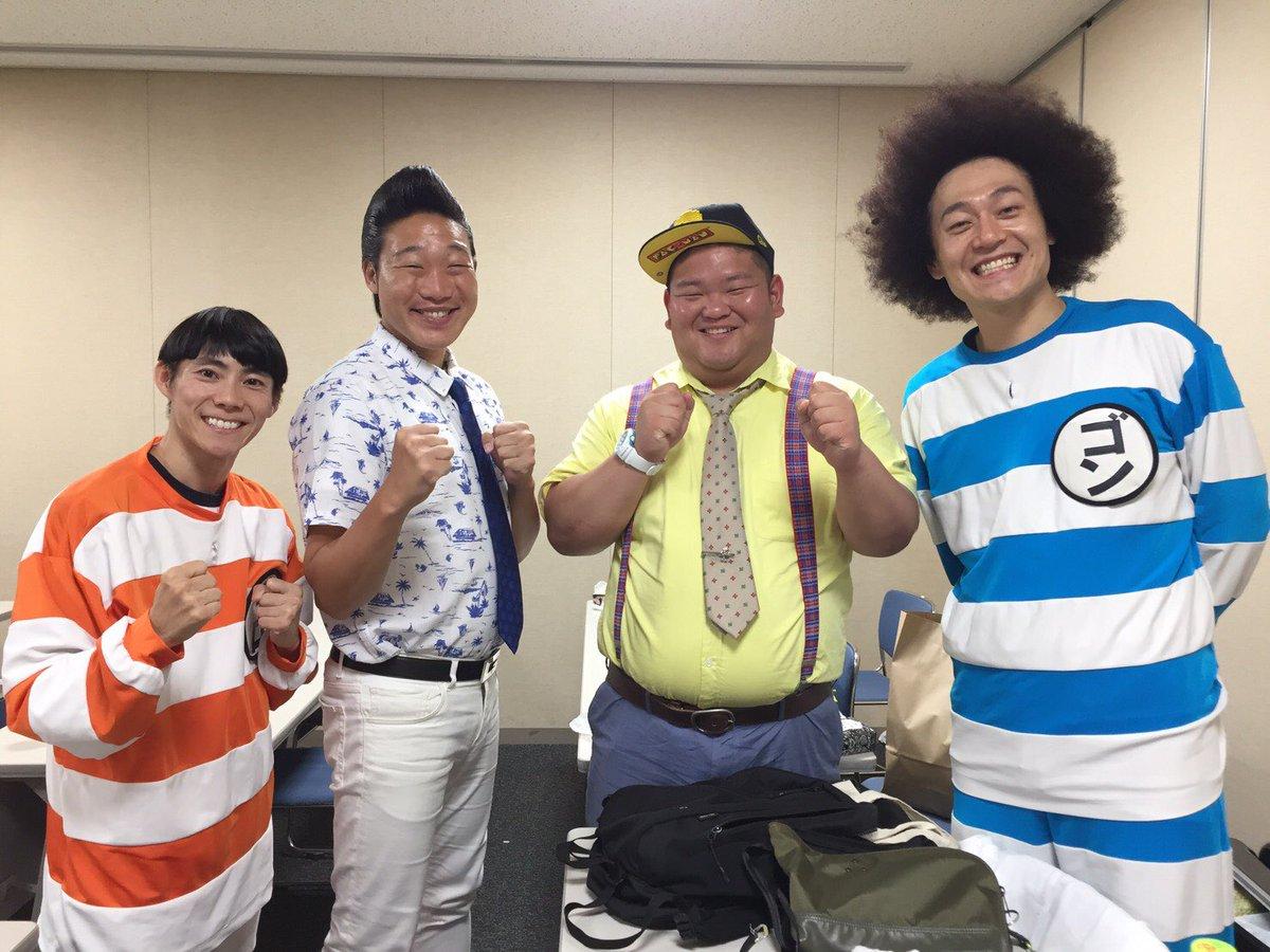 ビックスモールン ゴン 【SUPER ...