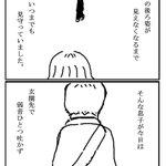 息子。 pic.twitter.com/9N9x13kxBO