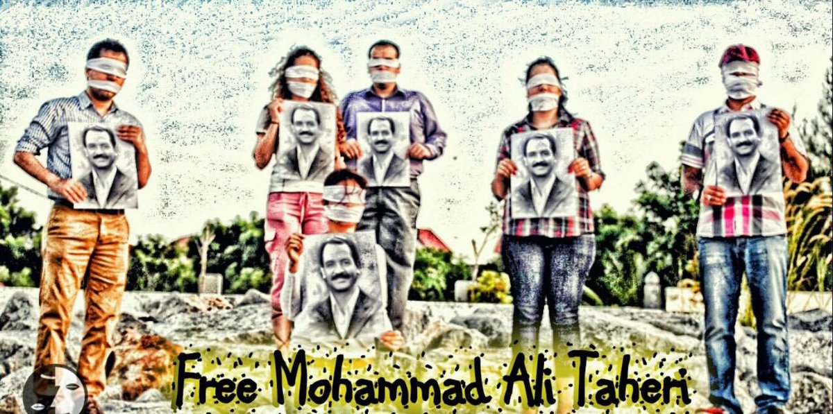 Please stop turning a blind eye to #FreeTaheri an innocent scholar held captive in Iran 7yrs. His abuse is seen worldwide #taheri_movememt<br>http://pic.twitter.com/SnwO5R1UMR