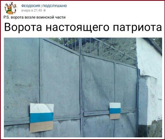 """На праздновании """"дня флага Крыма"""" в оккупированном Симферополе детей учили обращаться с оружием - Цензор.НЕТ 5308"""