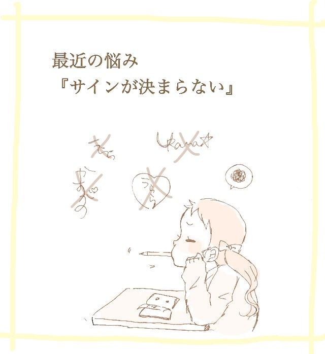 松おもち💩 (@matimoti_320)さんのイラスト