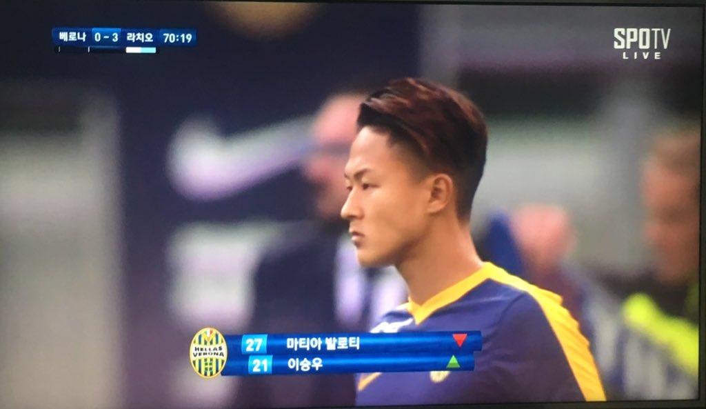 [오피셜] 이승우, 성인 무대 데뷔! 라치오전 후반 25분 교체 투입.