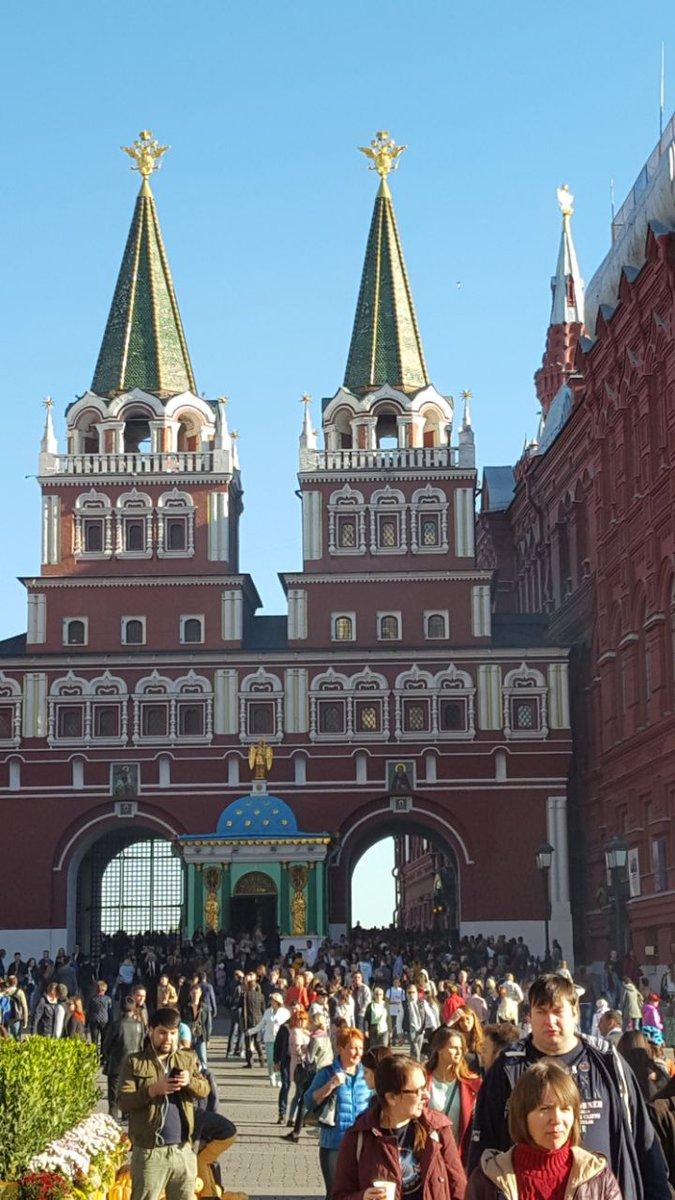 Sobre el tiempo y clima en Moscú