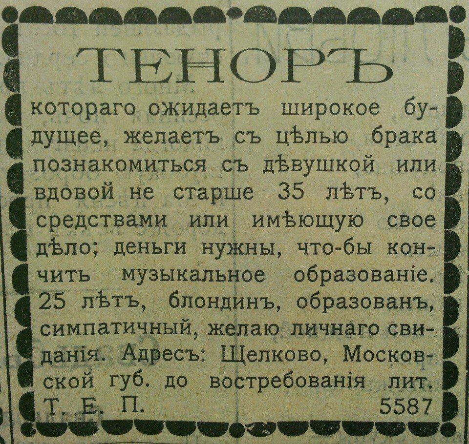 брачные объявления с фото уфа ваш отец переводчик