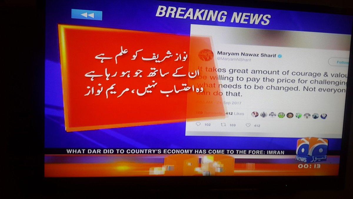#NS will appear before NABcourt ,situation may worsen further forHim in the name of accountability butStill a brave leader took thatDecision <br>http://pic.twitter.com/cNxKF5cZEL