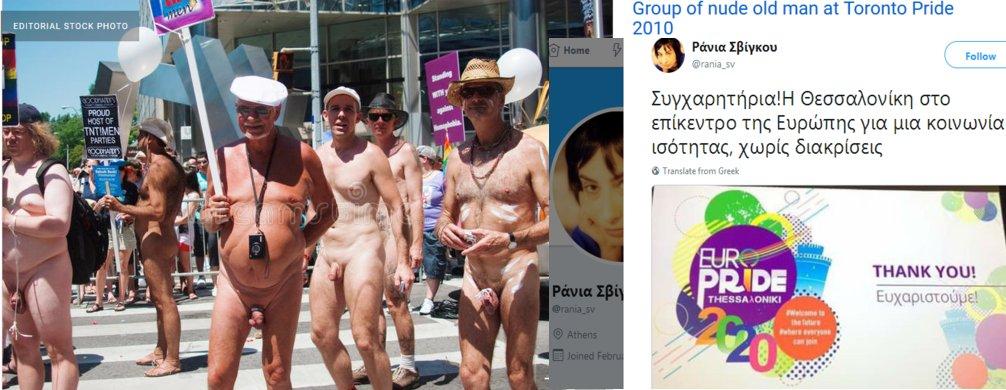 Γκέι σεξ θέσεις στο Τορόντο