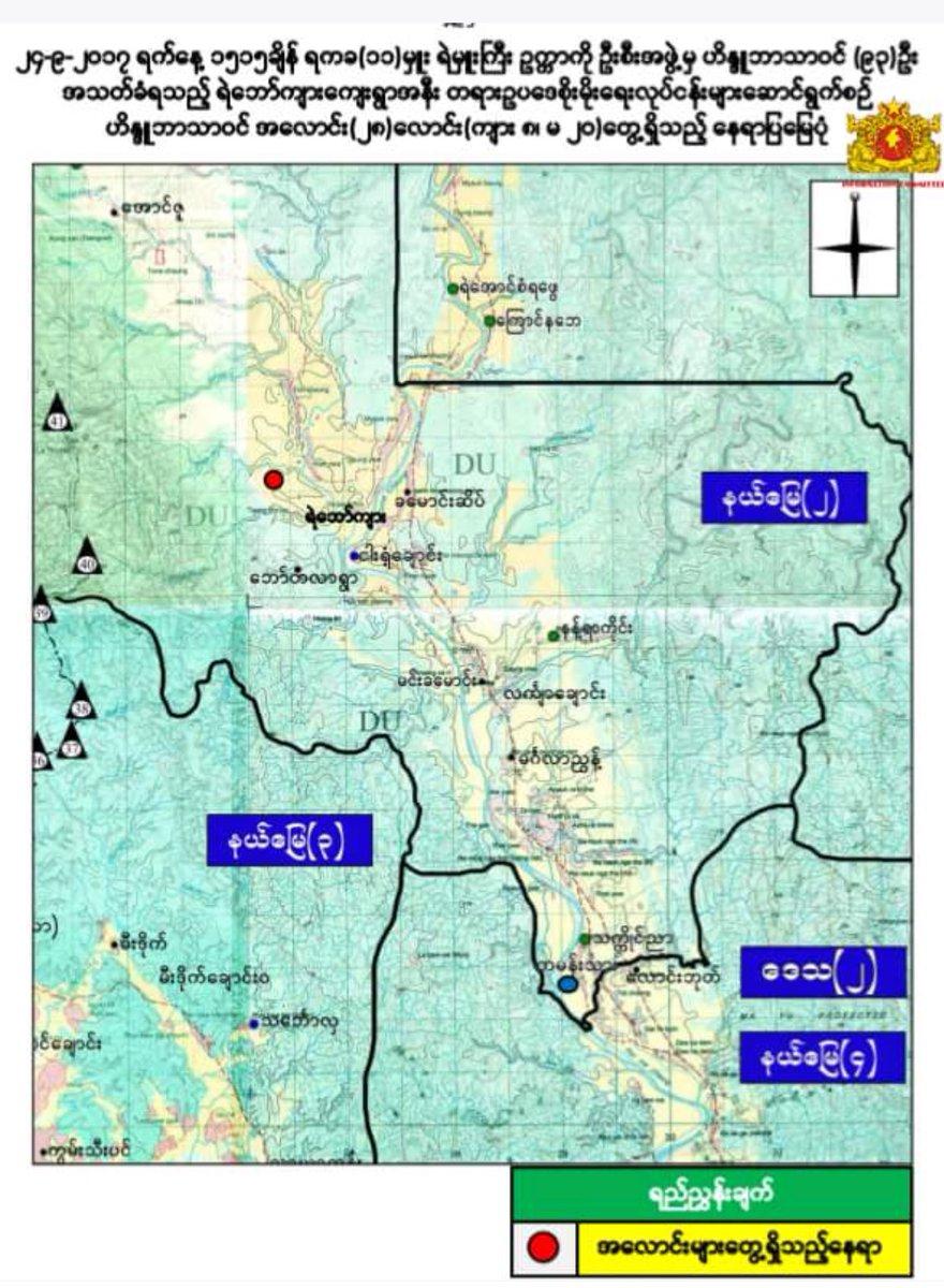 Shocking: Mass grave of 28 Hindus found in #Myanmar&#39;s Rakhine state by Myanmar Army. Killed by #Rohingya terrorists.  https://www. yahoo.com/news/mass-grav e-28-hindus-found-myanmar-army-144720035.html &nbsp; … <br>http://pic.twitter.com/tf8gmswbE0