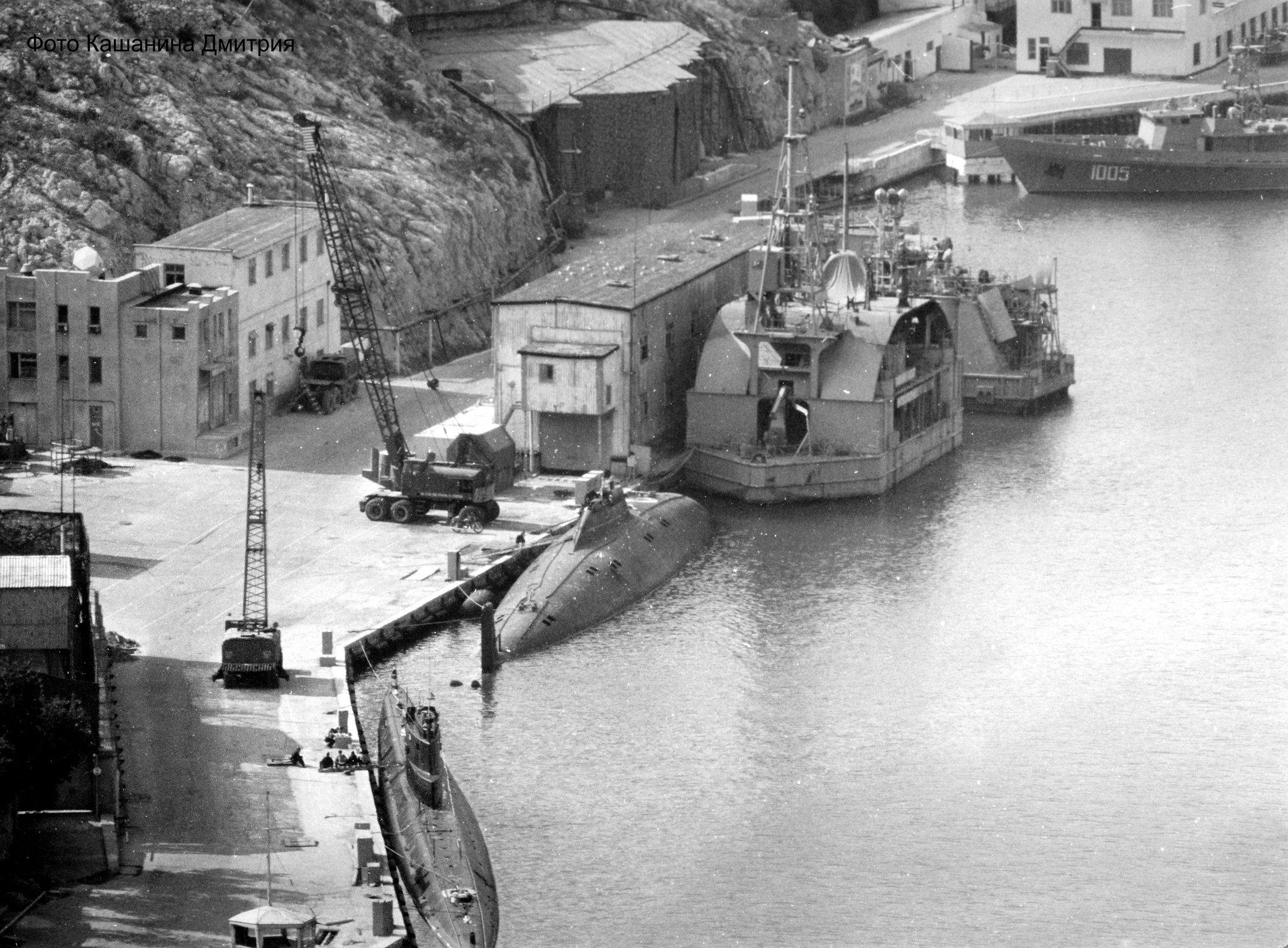 балаклава подводные лодки фото база над