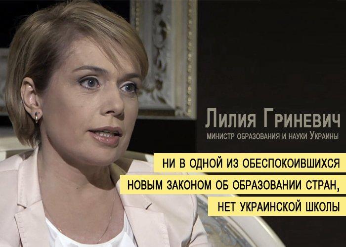 Венгрия, Румыния возмутились, но в целом ЕС молчит. Почему не осуждают? - Путин об образовательном законе в Украине - Цензор.НЕТ 6987