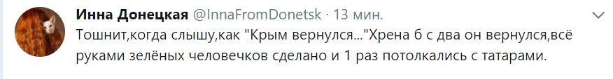 Положение прав человека в условиях российской оккупации в Крыму ухудшилось, - доклад ООН - Цензор.НЕТ 8952